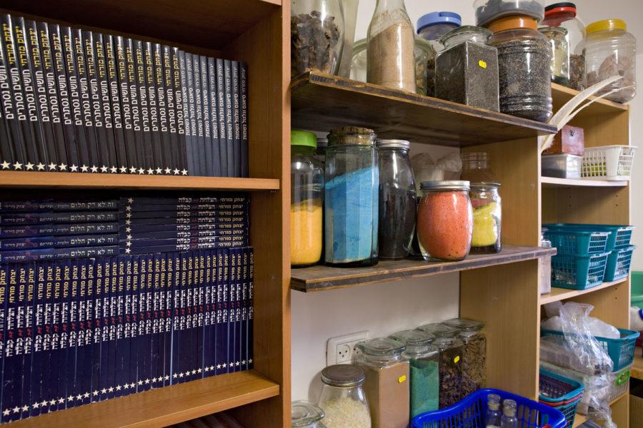 Amulets and Seals Archives - P-Kabbalah Shop